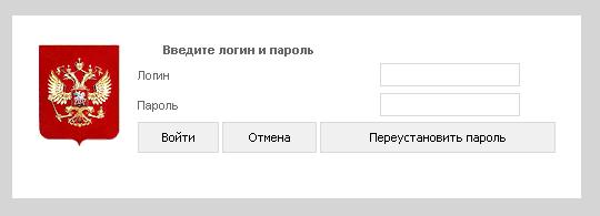 Пример проблемы: запрашивается логин и пароль для доступа в личный кабинет на сайт bus.gov.ru а кнопки регистрации нет.